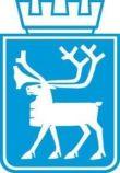 Tromso kommune large