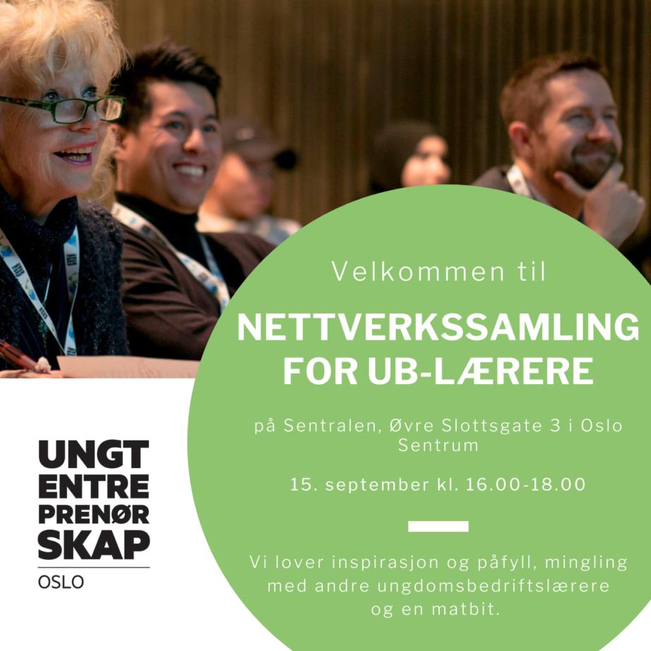 Invitasjon nettverkssamlinger UB laerere